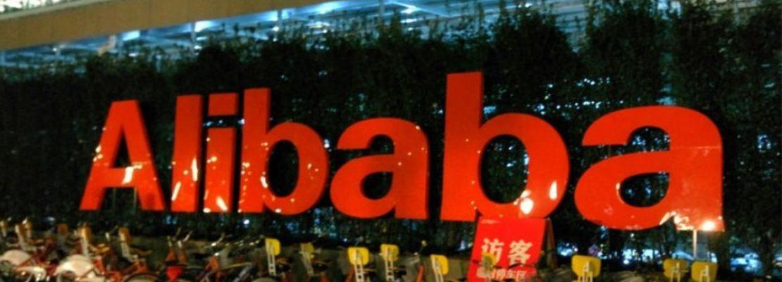 Alibaba: Πωλήσεις $23 δισ.τις πρώτες εννέα ώρες της «Ημέρας των Εργένηδων»