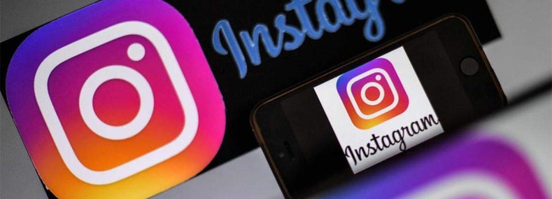 Ανατροπές στο Ιnstagram: Τι αλλάζει για influencers, διαφημιζόμενους