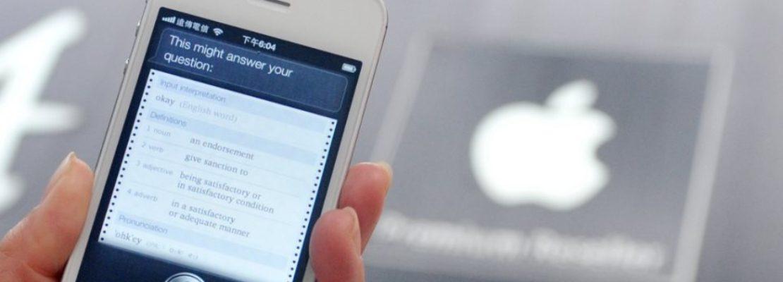 Apple: Αλλάζει τον τρόπο ελέγχου του λειτουργικού συστήματος