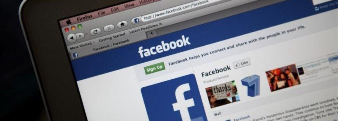 Facebook: Διέρρευσαν εμπιστευτικά έγγραφα με «εκρηκτικό» περιεχόμενο