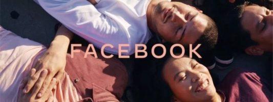 Νέο logo για το Facebook