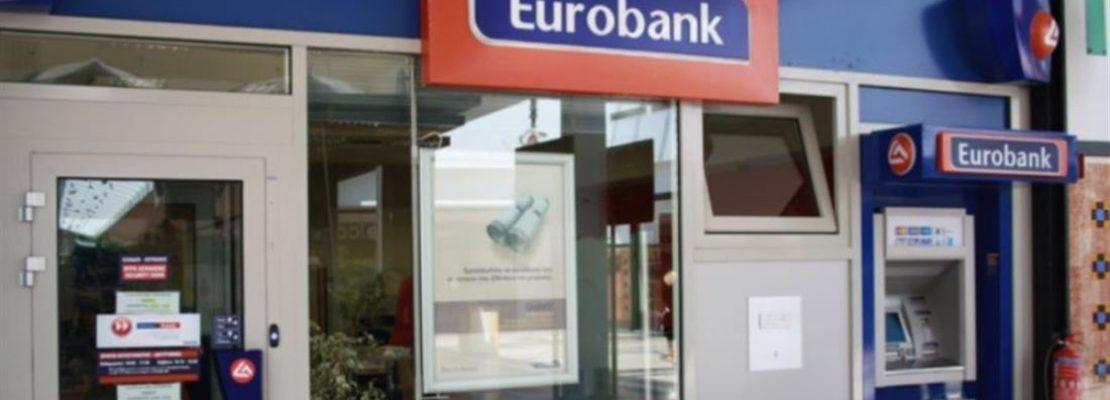 Η Eurobank καινοτομεί: Πρόσβαση στους λογαριασμούς όλων των τραπεζών μέσα το WebBanking της