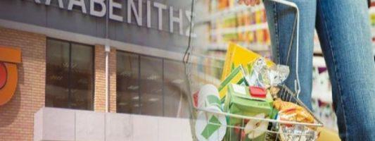Ο Σκλαβενίτης εξαγόρασε το caremarket.gr