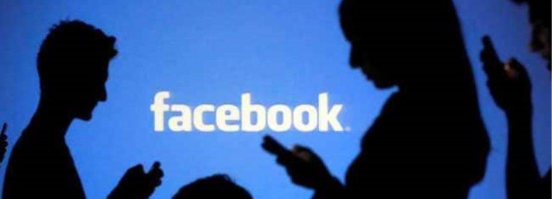 Ζούκερμπεργκ: Οι αλλαγές που θα κάνω στο Facebook «θα εκνευρίσουν πολλούς»