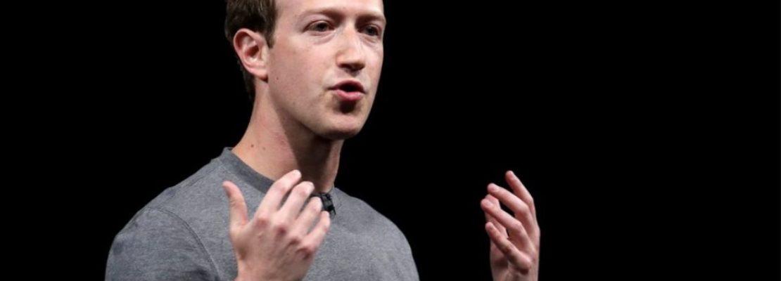 Ζούκερμπεργκ: Έτοιμος να πληρώσει περισσότερους φόρους η Facebook λόγω παγκόσμιων φορολογικών μεταρρυθμίσεων