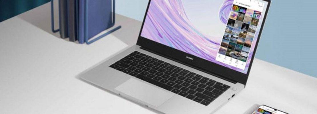 Η TELEUNICOM αναλαμβάνει τη διανομή των κορυφαίων laptop της HUAWEI