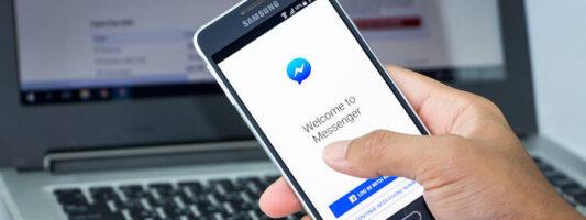 Κάτι φοβάται το Facebook, παρά την αύξηση των χρηστών του