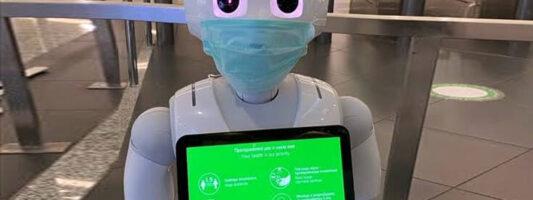 Ρομπότ στο Αεροδρόμιο «Ελευθέριος Βενιζέλος» ενημερώνουν τους ταξιδιώτες για τον κορονοϊό