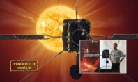 Ο Έλληνας επιστήμονας που κοιτάζει τον ήλιο κατάματα