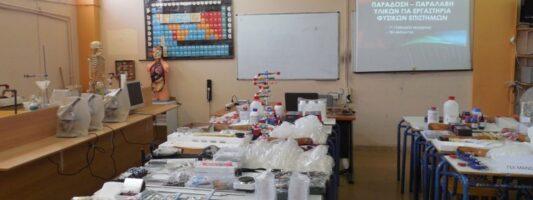 Υποβάθμιση των Φυσικών Επιστημών στα σχολεία βλέπουν οι ειδικοί – Οι προτάσεις τους