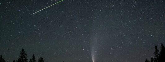 Ένας μικρός αστεροειδής θα περάσει αύριο ασυνήθιστα κοντά από τη Γη