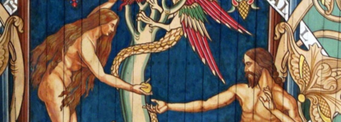 Από το πέος και όχι από το πλευρό του Αδάμ έπλασε ο Θεός τη γυναίκα