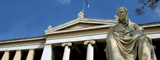 Έντεκα Έλληνες στη λίστα των επιστημόνων με τη μεγαλύτερη επιρροή παγκοσμίως