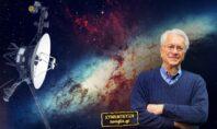 """Ο """"Interstellar Observer"""" μας ταξιδεύει πέρα από τον Γαλαξία"""