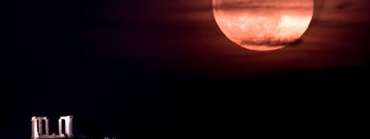 Η δεύτερη φετινή υπερπανσέληνος και η μοναδική ολική έκλειψη Σελήνης του 2021 θα συμβούν στις 26 Μαΐου