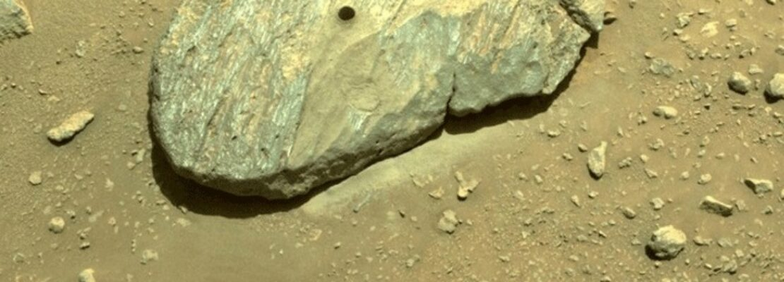 NASA: Tο ρόβερ Perseverance συνέλλεξε το 1ο πέτρινο δείγμα από τον Άρη