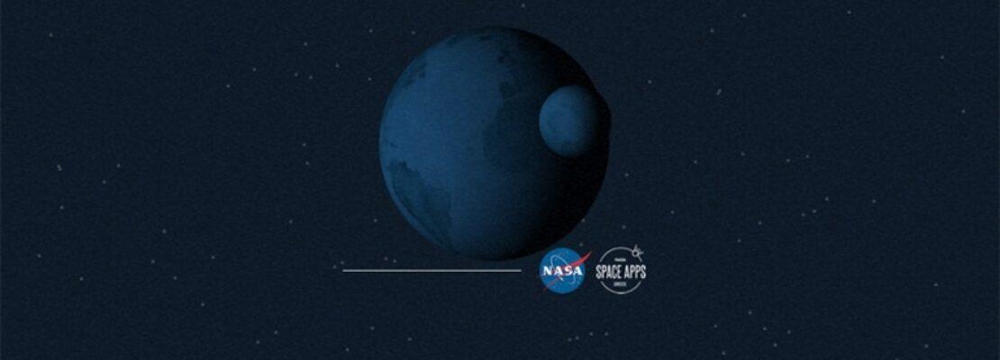 Η NASA έρχεται στη Λάρισα